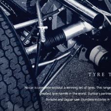 tire_tread_info